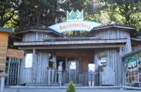 Der Eingang des Baumkronenweg in Kopfing
