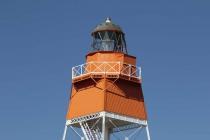 Leuchtturm am Farewell Spit