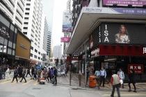 Shoppingmeile Queen's Road